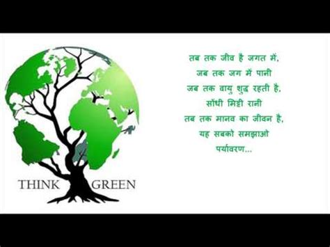 Essay on Energy, Economy and Environment - Green Clean Guide